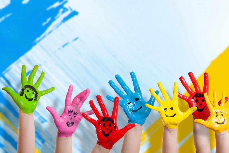 Арт Терапия за Деца в Пловдив